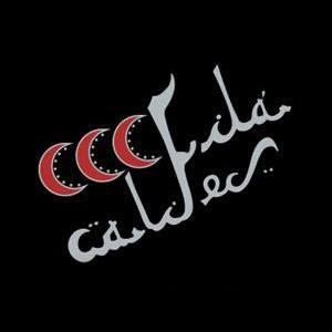 Filà Califes